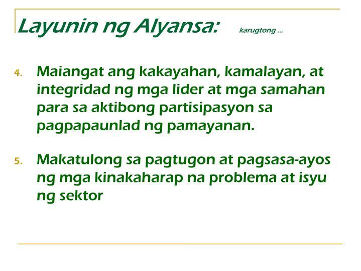 Layunin ng Alyansa: