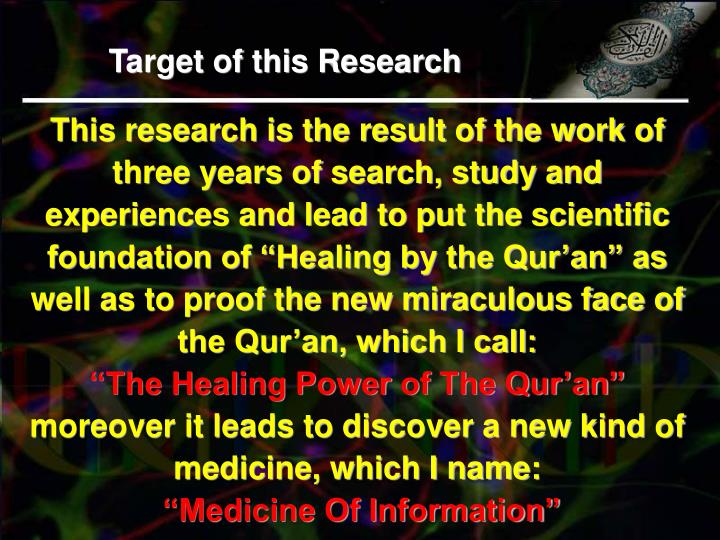 Target of this Research