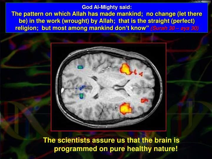 God Al-Mighty said: