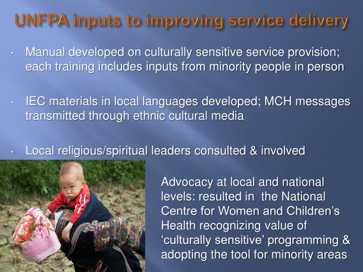 UNFPA inputs to improving service delivery