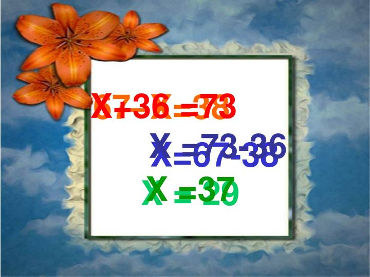 X+36 =73