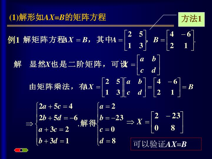 (1)解形如