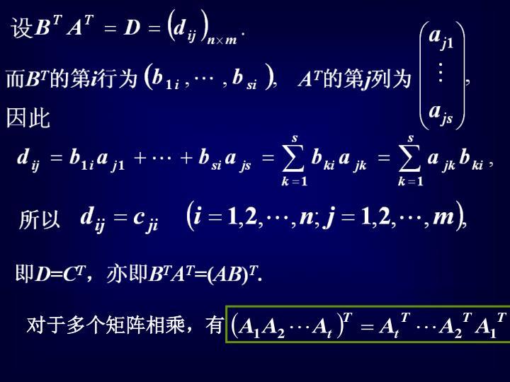 对于多个矩阵相乘,有