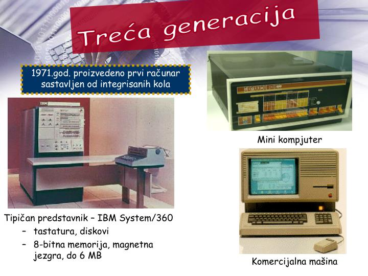 Treća generacija