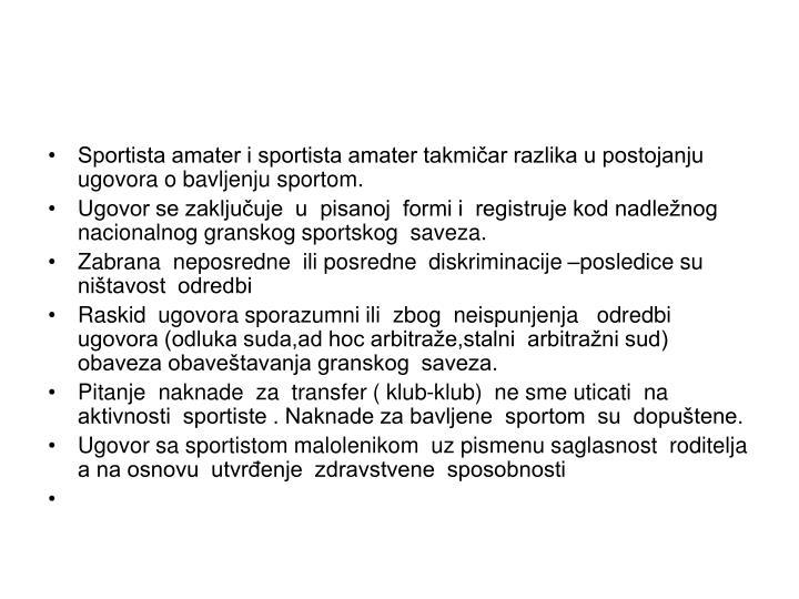 Sportista amater i sportista amater takmičar razlika u postojanju  ugovora o bavljenju sportom.