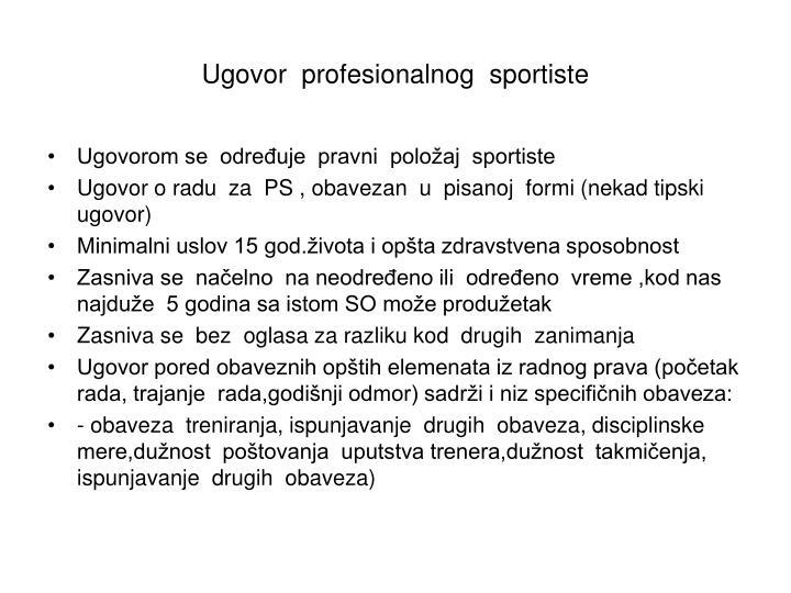 Ugovor  profesionalnog  sportiste
