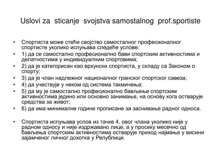 Uslovi za  sticanje  svojstva samostalnog  prof.sportiste