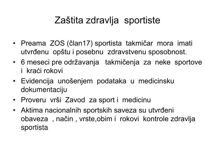 Zaštita zdravlja  sportiste