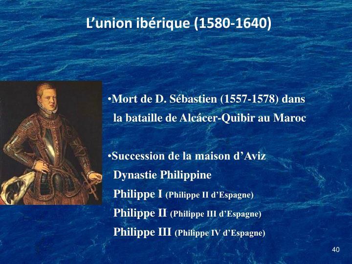 L'union ibérique (1580-1640)