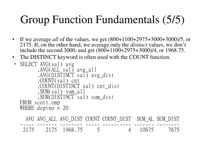 Group Function Fundamentals (5/5)