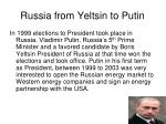 russia from yeltsin to putin