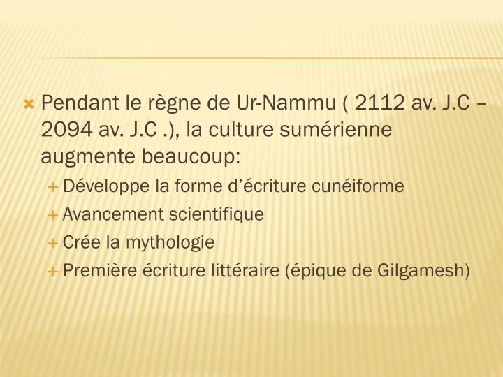 Pendant le règne de Ur-Nammu ( 2112 av. J.C – 2094 av. J.C.), la culture sumérienne augmente beaucoup: