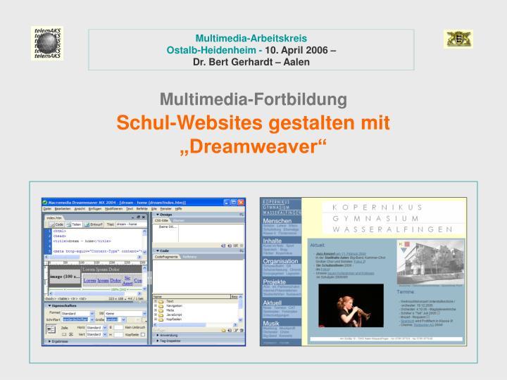 Multimedia-Arbeitskreis