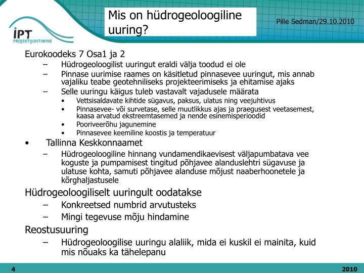 Mis on hüdrogeoloogiline uuring?