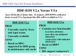 hdf eos v2 x versus v3 x