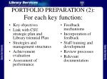 portfolio preparation 2 for each key function