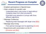recent progress on compiler