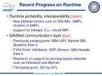 recent progress on runtime