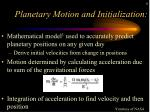 planetary motion and initialization