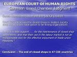 european court of human rights s rensen grand chamber judgment1