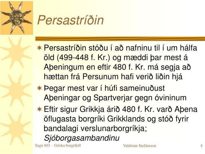 Persastríðin