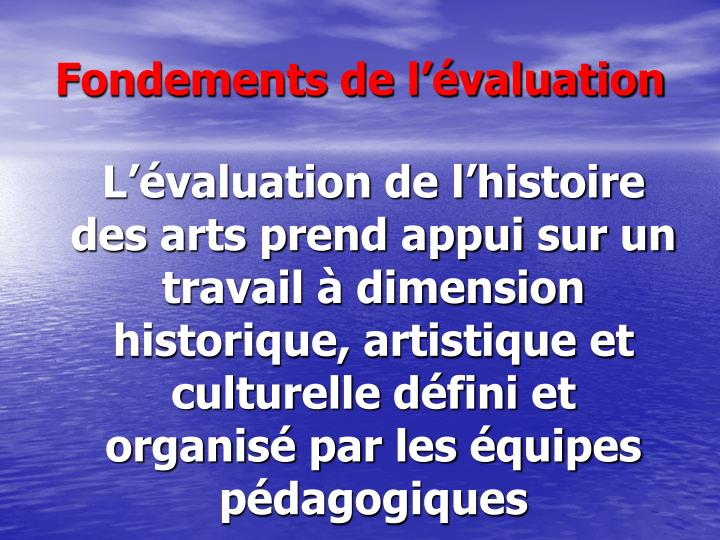 Fondements de l'évaluation