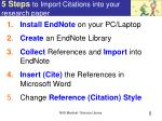 5 steps to import citations into your research paper