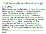 find the words which end in ing1