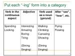 put each ing form into a category2