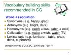 vocabulary building skills recommended in cg1