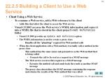 22 2 5 building a client to use a web service