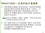 select case18