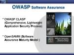owasp software assurance
