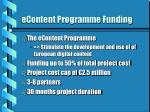 econtent programme funding