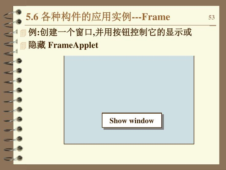 Frame Window
