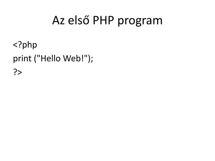 Az első PHP program