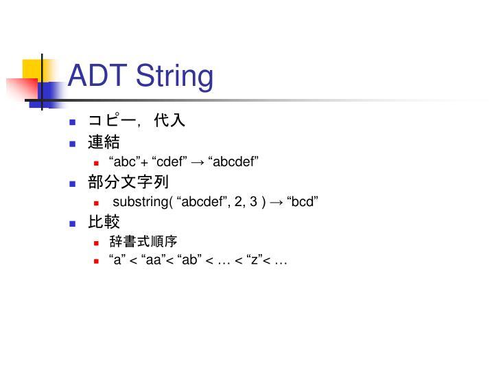 ADT String