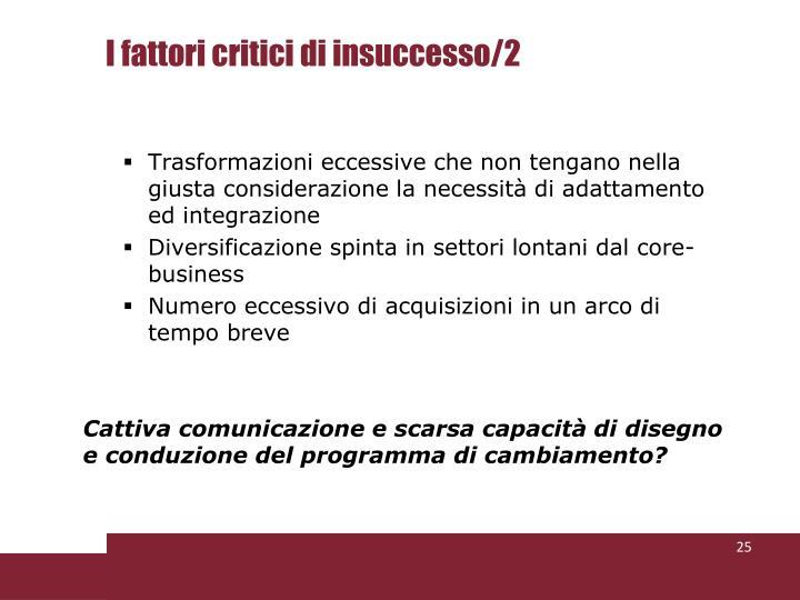 I fattori critici di insuccesso/2