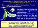 la classification phylog n tique r fute tout ou partie de la classification traditionnelle