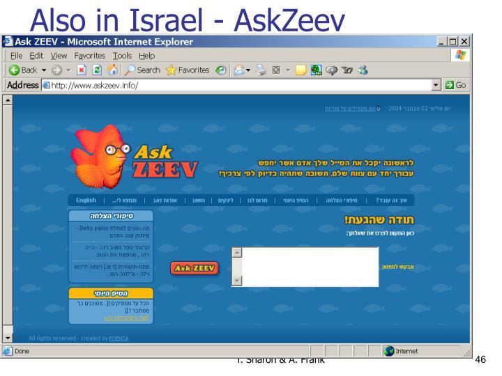 Also in Israel - AskZeev