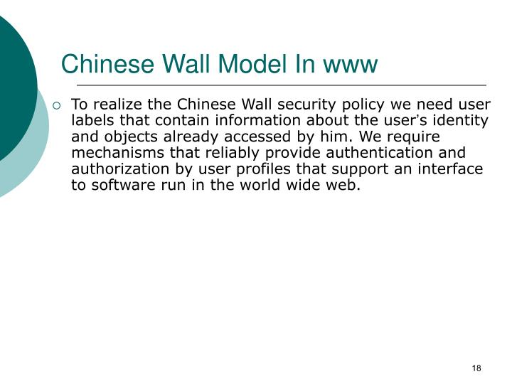Chinese Wall Model In www
