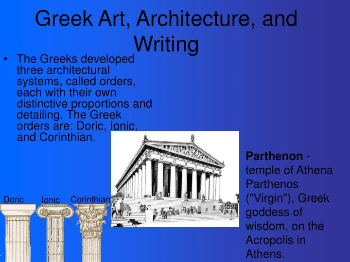 ancient greek architecture essay