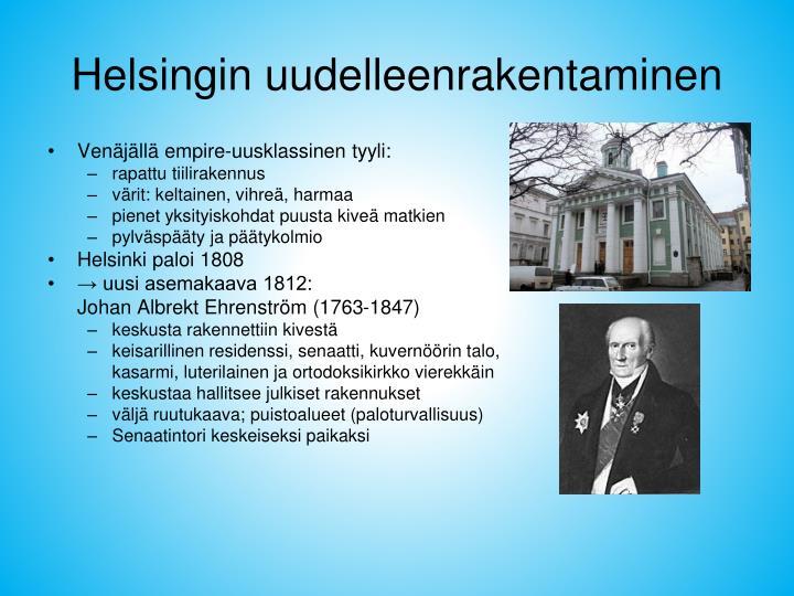 Helsingin uudelleenrakentaminen
