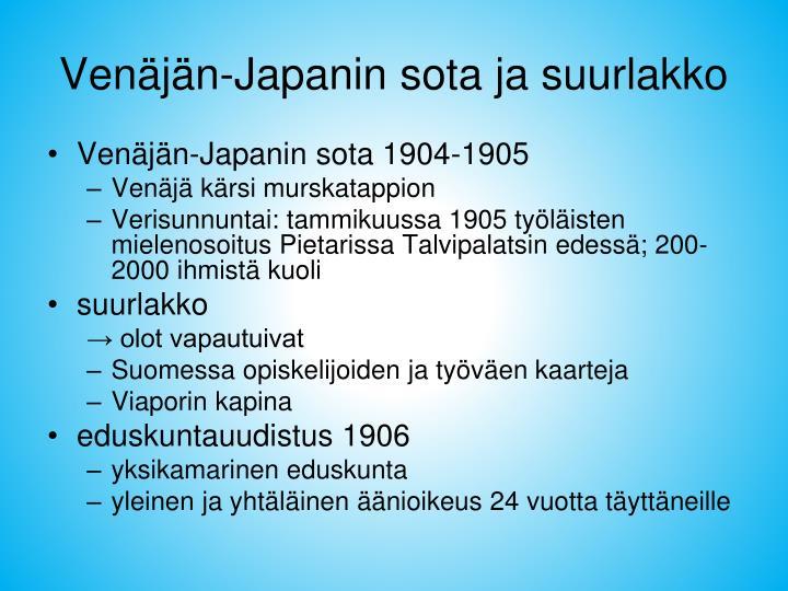 Venäjän-Japanin sota ja suurlakko