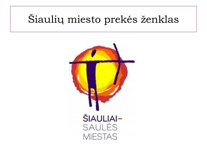 Šiaulių miesto prekės ženklas