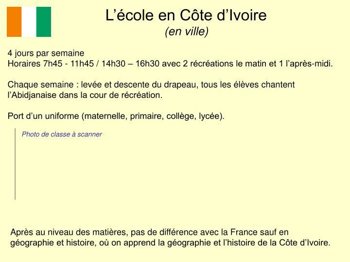 L'école en Côte d'Ivoire