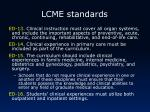 lcme standards