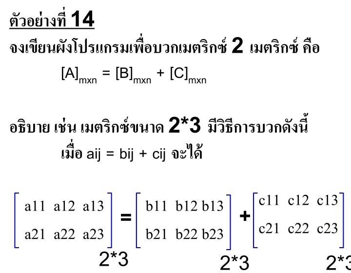 c11  c12  c13