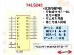 74 ls245