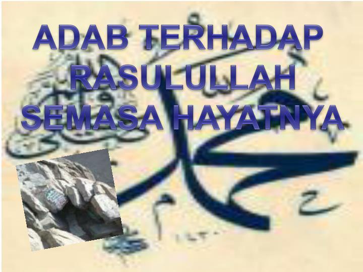 ADAB TERHADAP